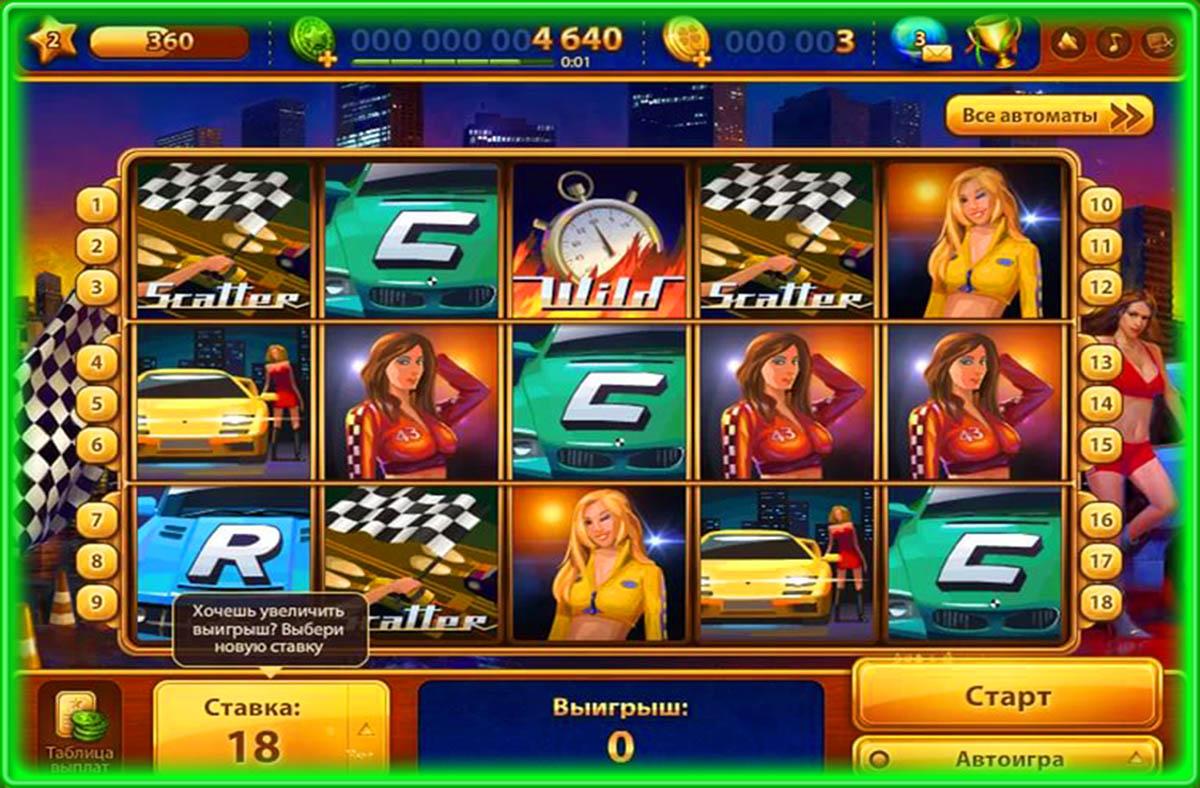 Глобино автоматы игровые американские онлайн автоматы