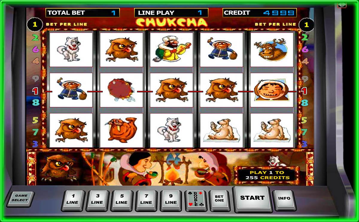 Игровые автоматы играть бесплатно вулкан 5 тысяч скачать бесплатно книгу алек сухов 1001 ночь в казино
