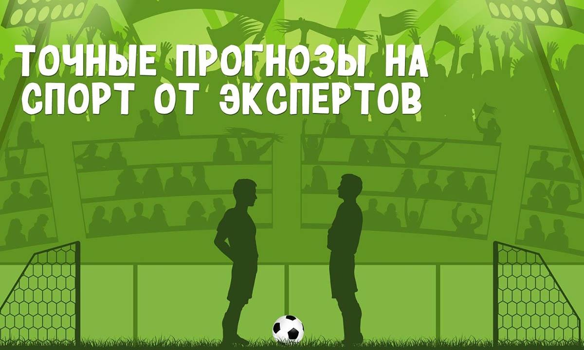 Футбол лига наций армения лихтенштейн прогноз обзор
