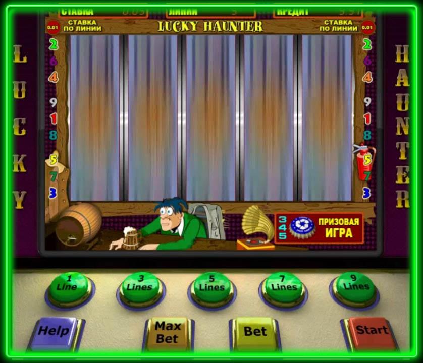 Игровой автомат Diamond Deal от Gamevy - играть онлайн