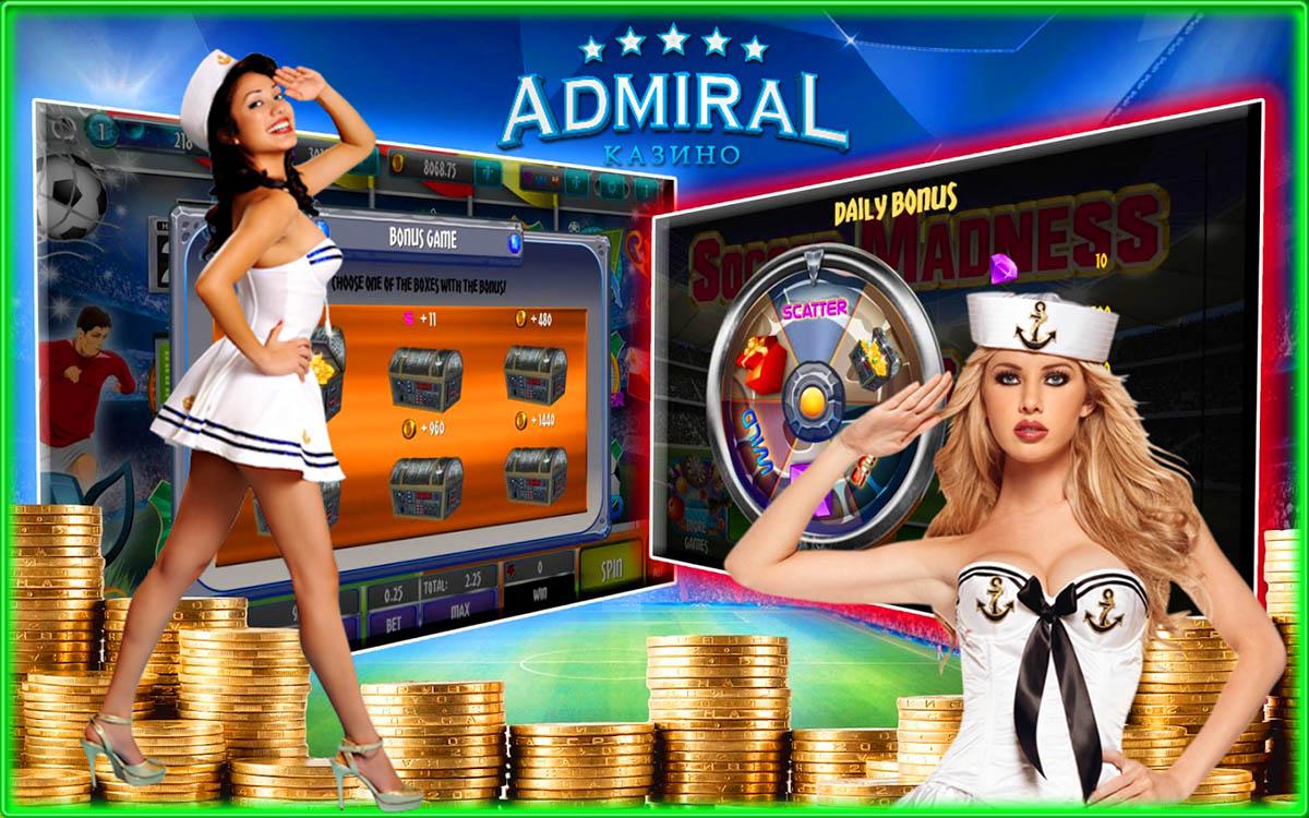 музыка из казино адмирал х